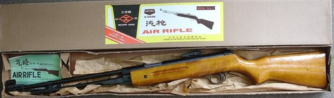 NEW .177 cal AIR RIFLE in Orland Park, Illinois
